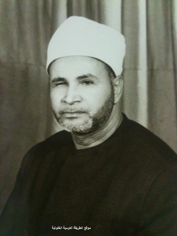 سيدنا الشيخ أبو بكر
