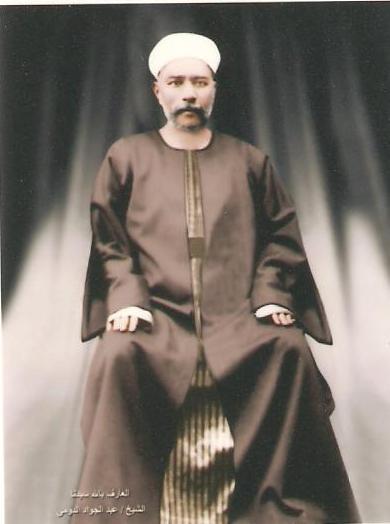 2فضيلة الشيخ  عبد الجواد الدومي